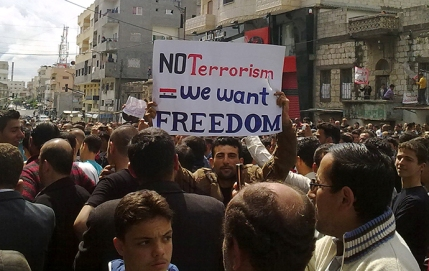 No Terrorism Protest, No Assad