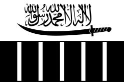 Flag of Lashkar-e-Taiba.