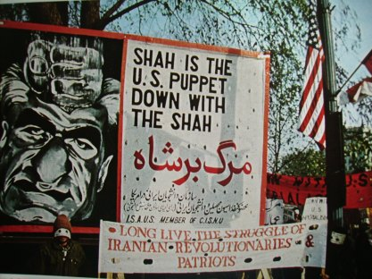 The Shāh and America's support of him was a primary cause for the anti-Americanism that now embodies the Islamic Republic of Iran.