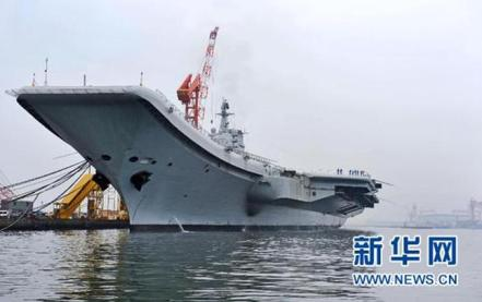 The Chinese Aircraft Carrier.