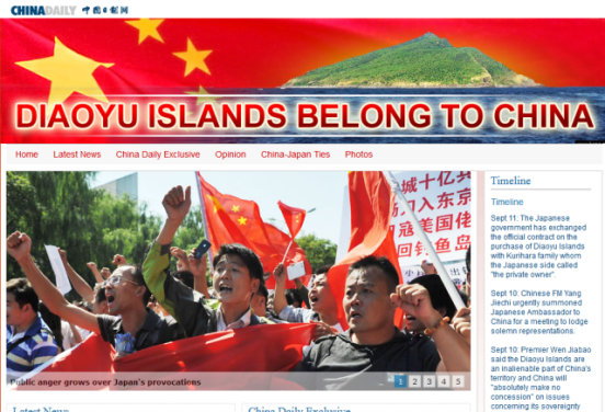 The China Daily newspaper's website. Headline says it all.