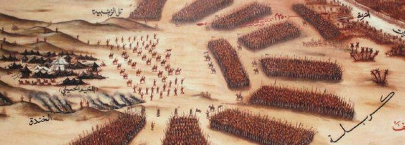 cropped-An-old-painting-of-the-battle-of-Karbala-on-the-10th-of-Muharam-61AH2-800x287