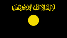 Flag of al Qaeda.