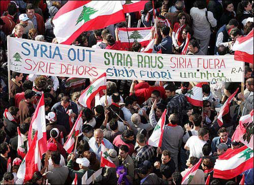 SYRIA OUT