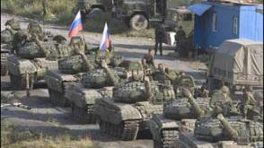 Russo-Georgian War of 2008.