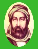 Jafar_al-Sadiq