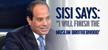 New Egyptian President Sisi, he is staunchly anti-Islamist, and is a former member of the much-beloved Egyptian military. It is believed that he will be a firm ally against the Islamic State.