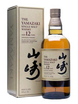 japan_yam1
