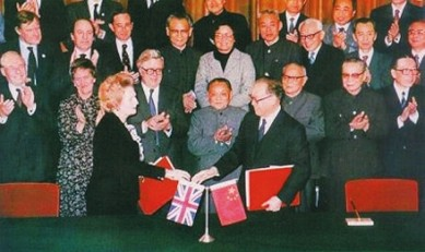 sino-british-joint-declaration