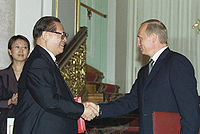 200px-putin_and_jiang_zemin_document-signing_ceremony_2001