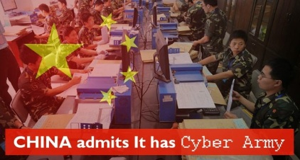 china-cyber-army-unit