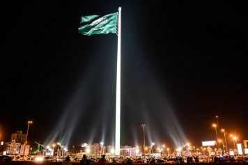 saudi-arabia-national-day-1024x684