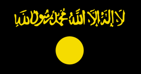 al Qaeda in Iraq flag