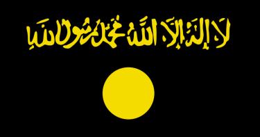 al Qaeda in Iraq flag